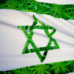 israel-mmj-flag