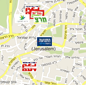 Need Help Following Today&#039;s Israeli National Elections?