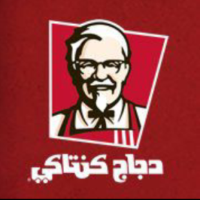 Life In Gaza Gets &quot;Finger Lickin&#039; Good&quot; With KFC Smuggling