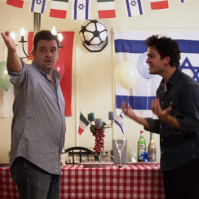 A Taste Of Pizza Bagels At The San Francisco Jewish Film Festival