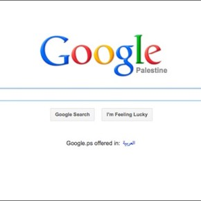 Links for Google Palestine